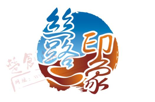 丝路印象特产食品商标设计项目