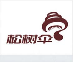 松树伞商标设计案例
