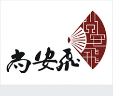 尚安飞标志设计案例