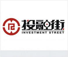 投融街商标设计案例