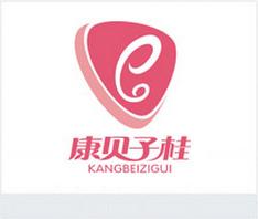 康贝子桂商标设计案例