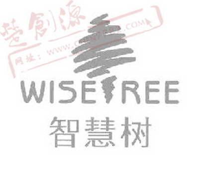 智慧树wisetree 商标转让