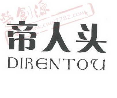 logo logo 标志 设计 矢量 矢量图 素材 图标 406_341