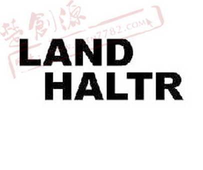 landhaltr 商标转让