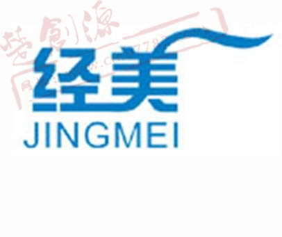 logo设计关于卫生巾