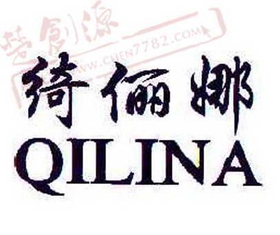 t恤中文字体设计