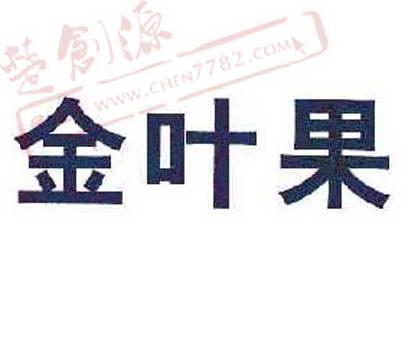 金叶珠宝logo矢量图