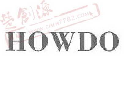 howdo 商标转让 商标买卖(商标设计,logo设计,商标)