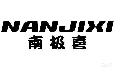 logo logo 标志 设计 矢量 矢量图 素材 图标 451_264